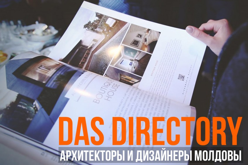 Das Directory. Architects and designers from Moldova.